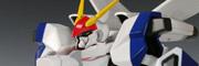魂SPEC:ドラグナー1 from Opening Silhouette.jpg