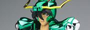聖闘士聖衣神話: ドラゴン紫龍 初期青銅聖衣.jpg