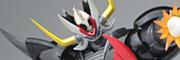 スーパーロボット超合金 : マジンカイザーSKL.jpg