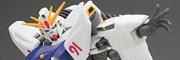 ROBOT魂:ガンダムF91.jpg