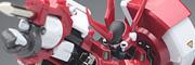 スーパーロボット超合金 : アルトアイゼン.jpg