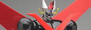 スーパーロボット超合金 : グレートマジンガー.jpg