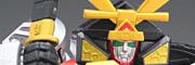 スーパーロボット超合金 : シンケンオー.jpg