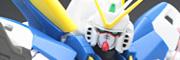 ROBOT魂:V2ガンダム.jpg