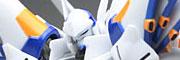 スーパーロボット超合金 : ヴァイスリッター.jpg