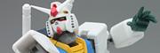 ROBOT魂:RX-78-2ガンダム.jpg