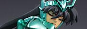 聖闘士聖衣神話: ドラゴン紫龍 最終青銅聖衣 ~ORIGINAL COLOR EDITION~.jpg