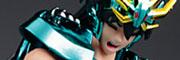 聖闘士聖衣神話EX : ドラゴン紫龍 (新生青銅聖衣).jpg