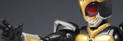 S.H.フィギュアーツ:仮面ライダーアギト グランドフォーム.jpg
